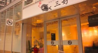 築地・仙台の新鮮な魚介が楽しめる『お魚ダイニング 三好』(豊洲)