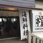 江ノ島で「生しらす」を食べるならここ!オススメ5店!(湘南)