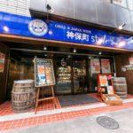 神保町の肉バルといえばここ!『神保町style3号店』(水道橋・神保町)