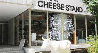 できたてフレッシュチーズが味わえる『SHIBUYA CHEESE STAND』(渋谷)