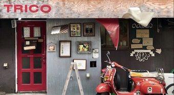 濃厚個性派オリジナルカレーが大人気「トリコカレー」(中野)