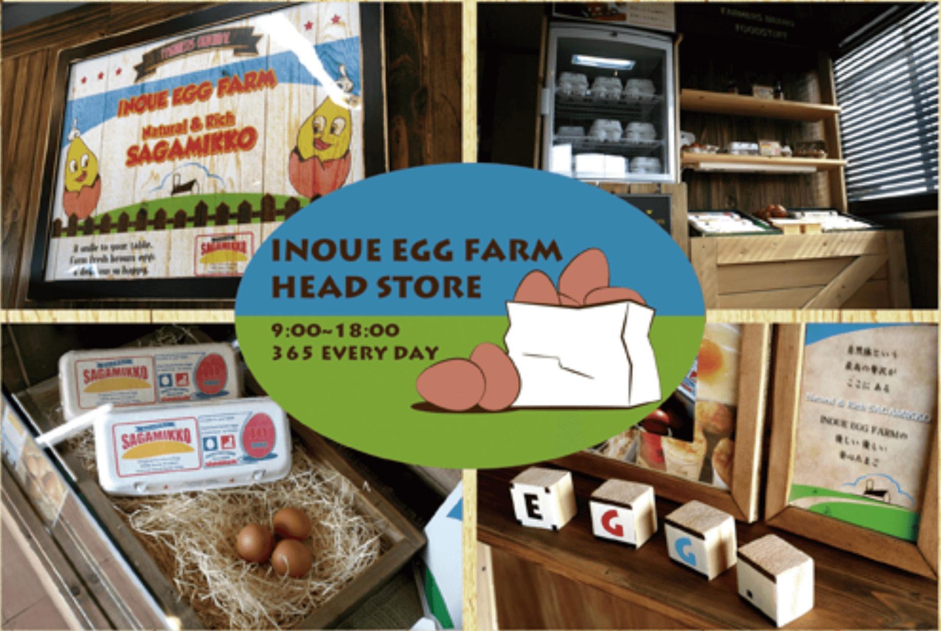 卵を活かした幅広い商品展開
