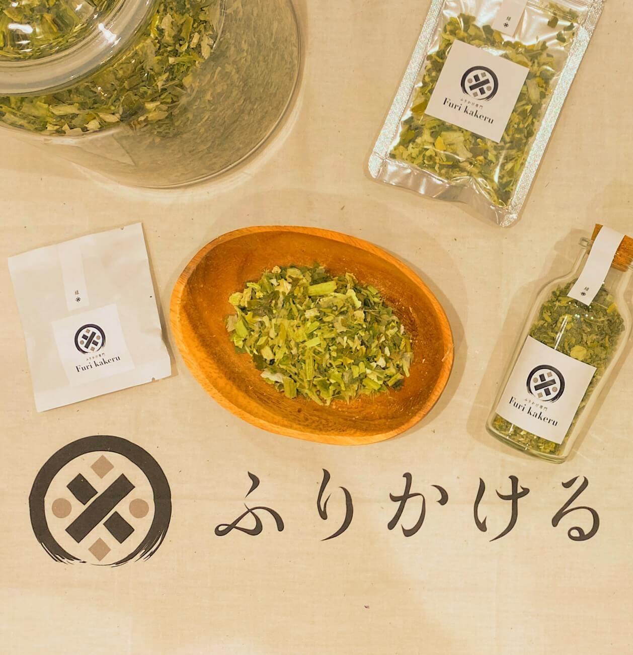 逸品グルメでは日本のサスティナブルフード「ふりかけ」をブランド化しました